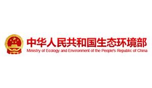 中華人民(min)共和國(guo)生態環境(jing)部