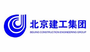 北(bei)京建工集團